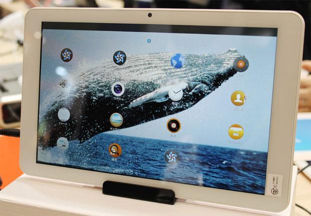 Une tablette 10″ pour les développeurs Tizen