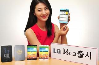 LG Vu 3 specs