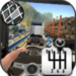 Cargo Delivery Truck Parking Simulator Games 2020 .APK MOD Unlimited money Download for android