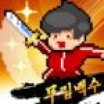 RPG .APK MOD Unlimited money Download for android