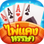 Happy Khaengwith dummy khaeng card Poker 1.2.4 .APK MOD Unlimited money Download for android