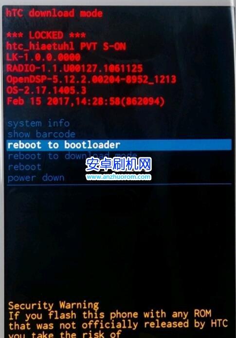 HTC U11進recovery雙清 HTC U11格機解屏幕鎖恢復出廠設置教程_Android手機知識