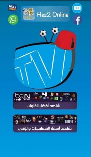 mobikim tv v2.0.1