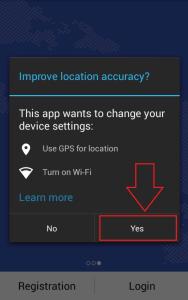 تطبيق اين جوالي بدون إنترنت