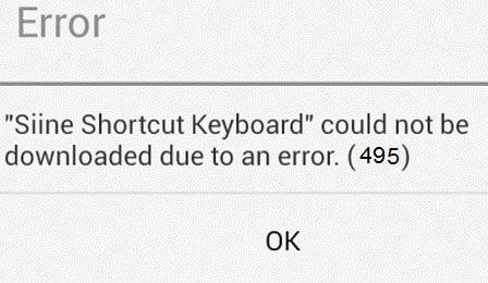 حل Error 495 اثناء تحميل التطبيقات