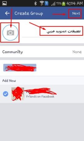 كيفية إنشاء جروب علي الفيس بوك Facebook Group