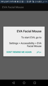 تطبيق EVA Facial Mouse الجديد