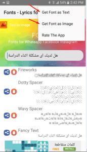 قم بتغير خط الكتابة مع Fonts - Letras para Whatsapp