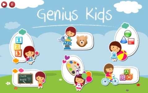 تحميل Genius Kids