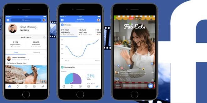 تطبيق جديد من فيس بوك لتعديل الفيديو أثناء عمل فيديوهات البث المباشر