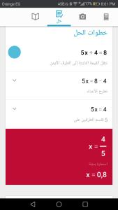 تطبيق Photomath 2018