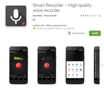 تسجيل الصوت على هاتفك الذكي