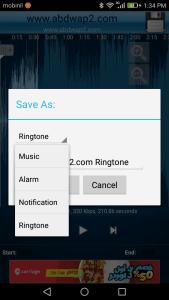 القاطع MP3