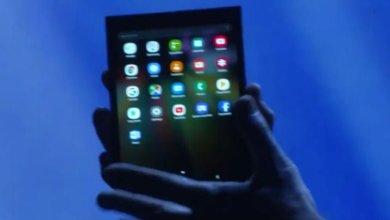 """Photo of Samsung Galaxy F: Neue Details zum faltbaren Smartphone """"Winner"""""""