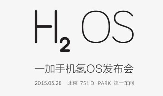 Come installare Hydrogen OS V4 launcher su qualsiasi