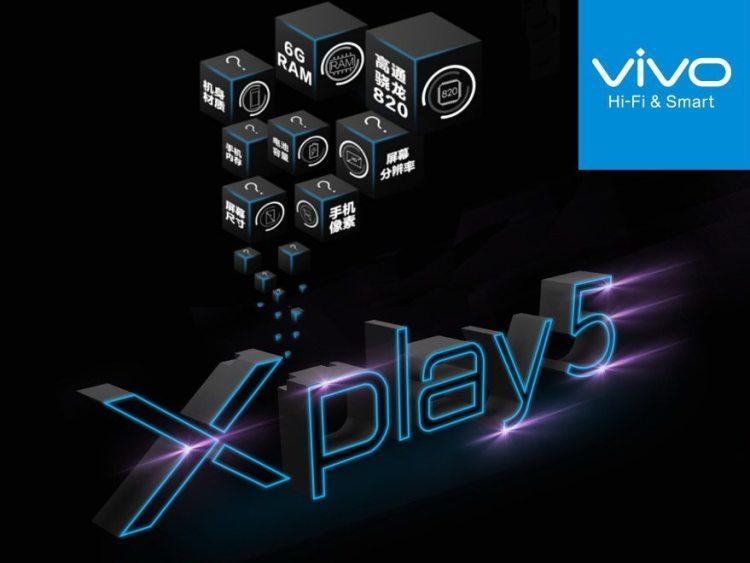 vivo_xplay5_t230216