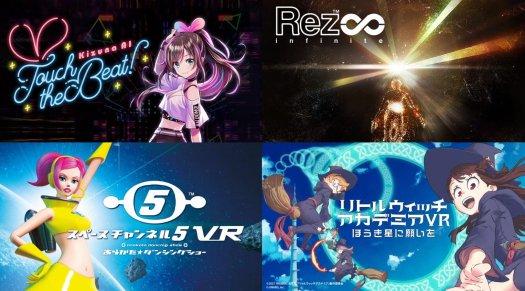 Japanese Oculus Titles