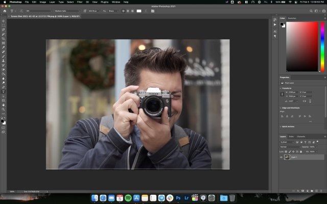 Creating a Telegram sticker in Adobe Photoshop