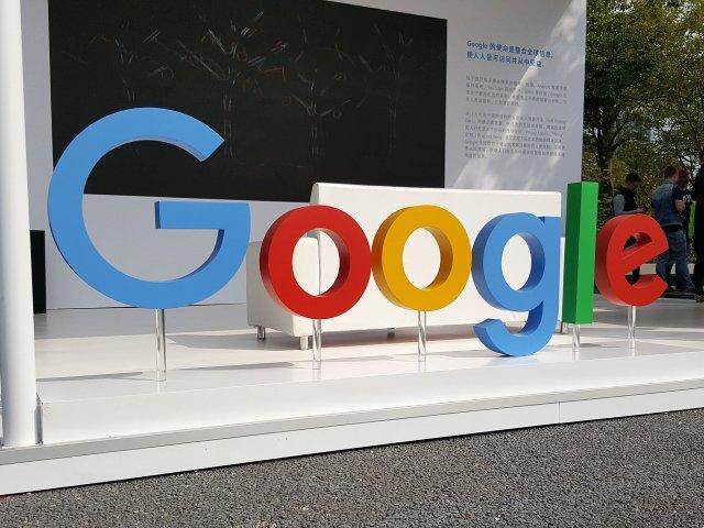 Google Campus Logo