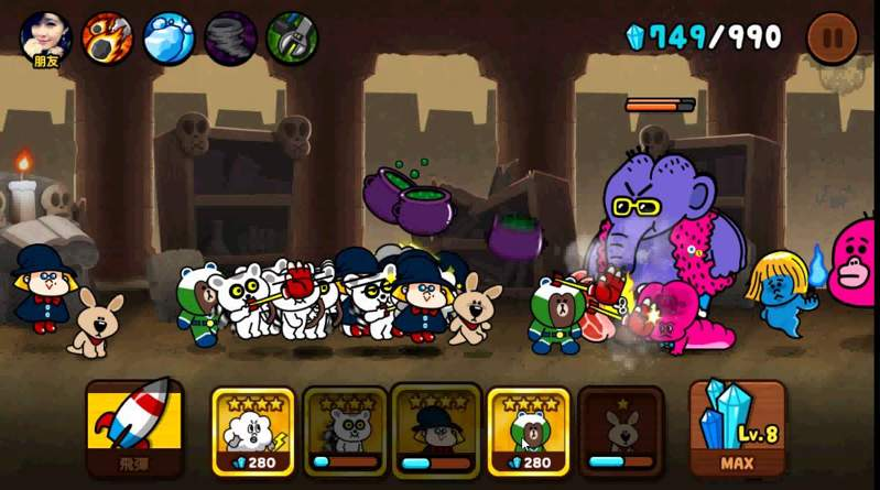 LINE Rangers android