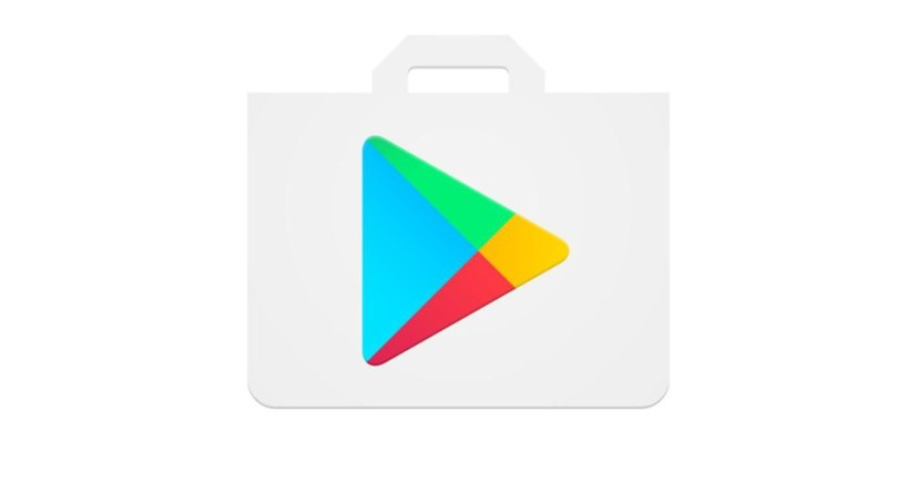 Google Play Store v12.1.30 APK 1