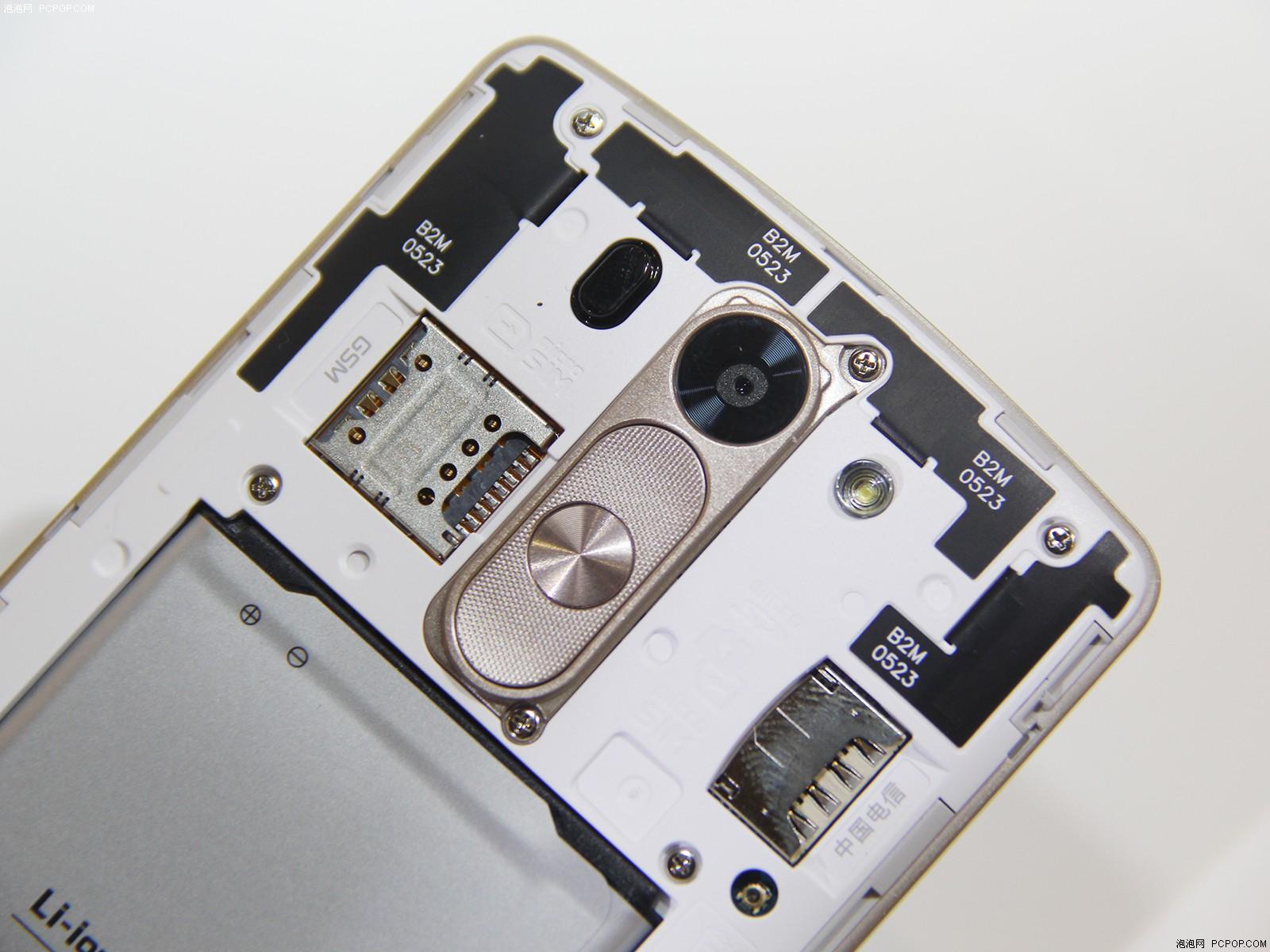 LG G3 Mini leaks under the LG G3 Beat moniker | AIVAnet