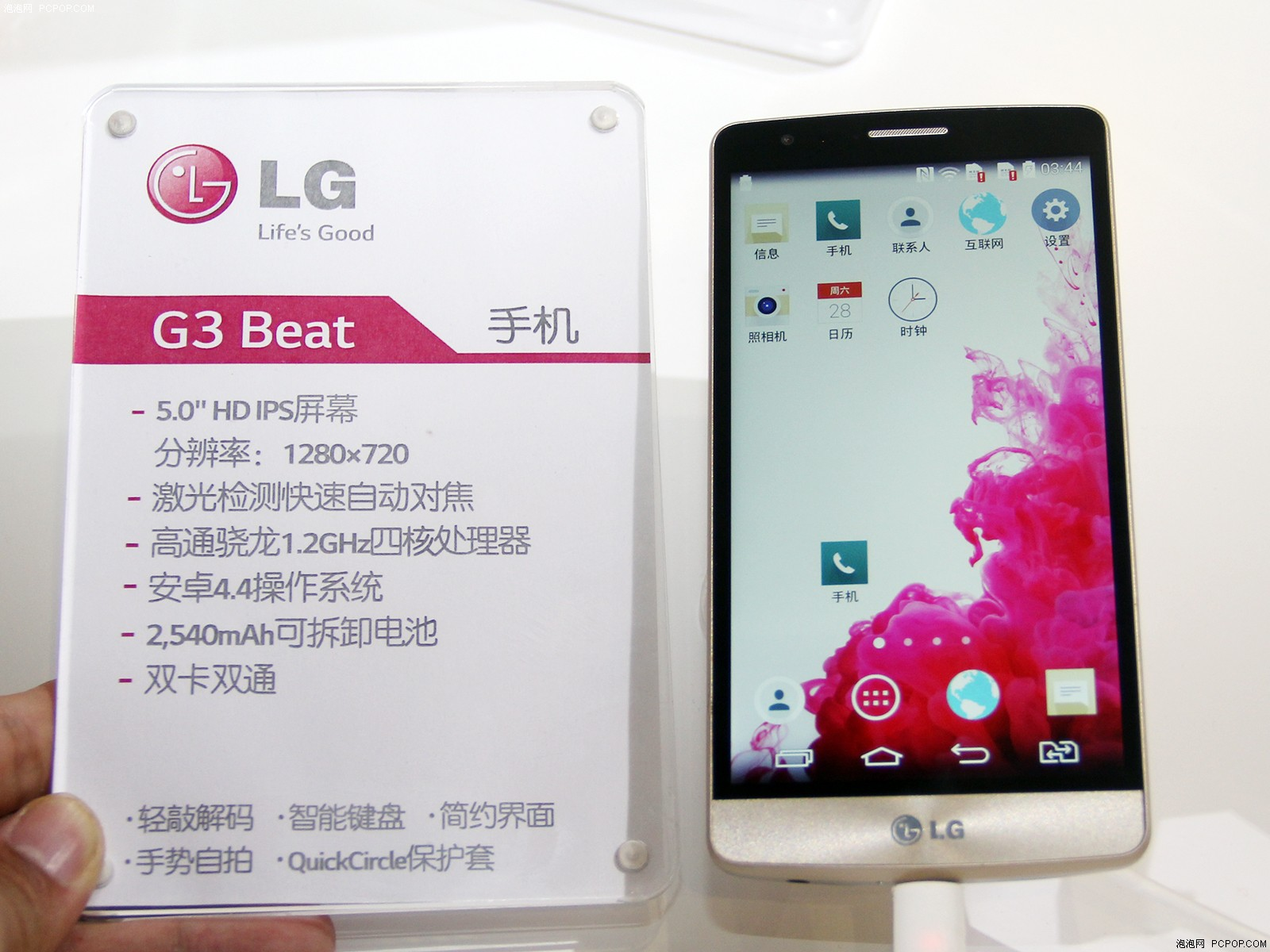 cdd2fd53fe1 LG G3 Mini leaks under the LG G3 Beat moniker | AIVAnet