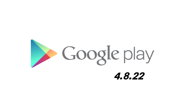 Google Play Store 4.8.22 has arrived, download and install