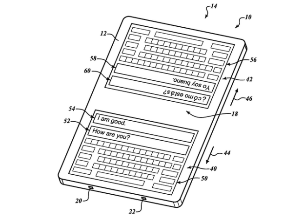 Google patent shows double keyboard for language
