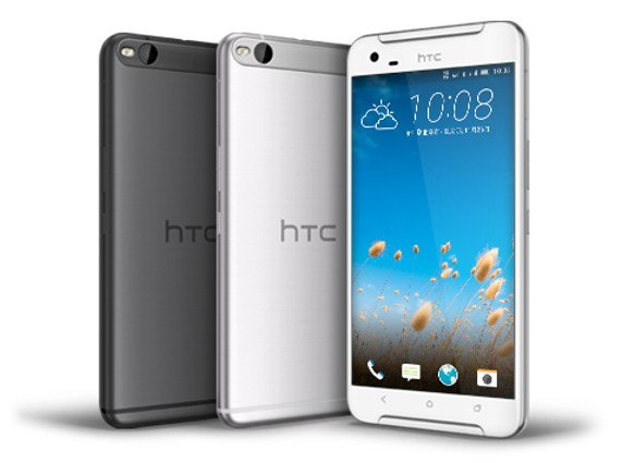 HTC-One-X9_official