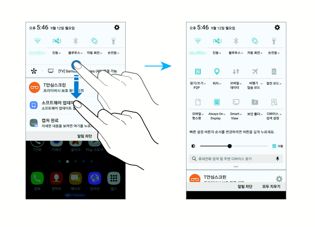 Leaked Galaxy A8 (2016) User Manual Shows Grace UX