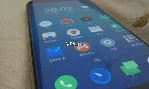 Ecco la foto che gira su Internet riguardo il Meizu Pro 7