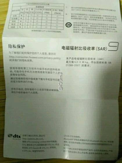 huawei_mate_9_instruction_manual_03-e1477288709848
