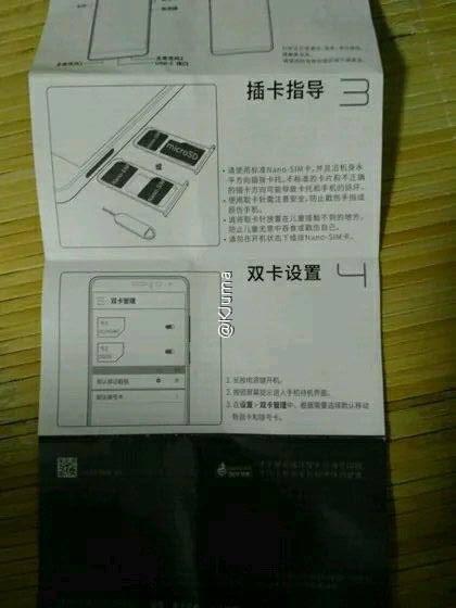 huawei_mate_9_instruction_manual_04-e1477288766520