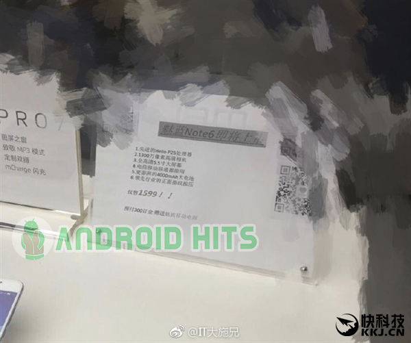 Meizu M6 Note specifications leaked, pricing also tipped