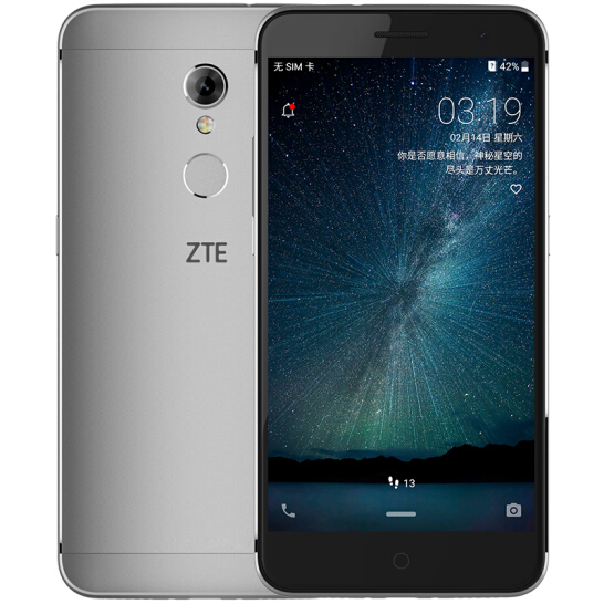 ZTE launches the Blade A2S with 3GB of RAM in China
