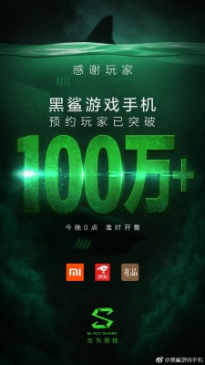 7) Xiaomi's Gaming Smartphone Black Shark gets over 1 million registrations