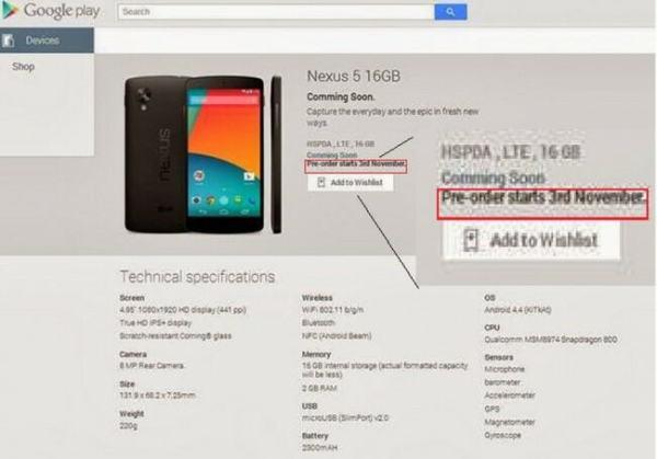 Nexus 5 Pre-order Play Store