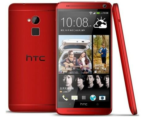 htc one max_glamour red