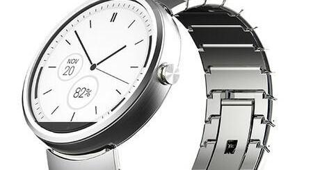 Motorola Moto 360 smartwatch 4