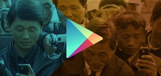 Google Play Store China