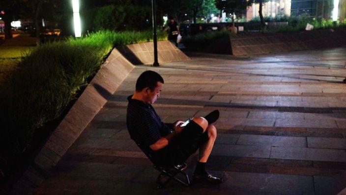 smartphone depressie