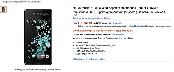 HTC U Ultra Special Edition saffierglas