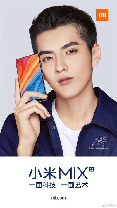 Xiaomi Mi Mix 2S poster