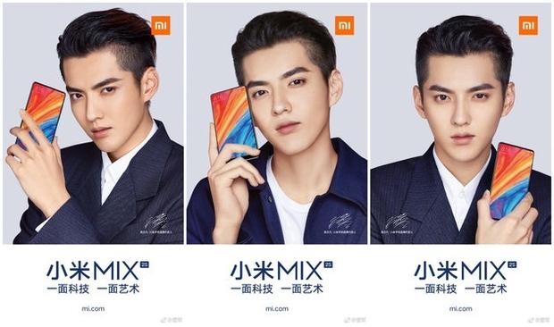 Xiaomi-Mi-Mix-2S-posters