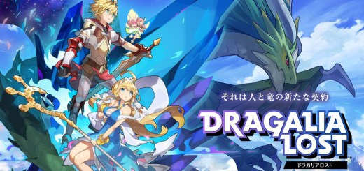 Nintendo-dragalia-lost
