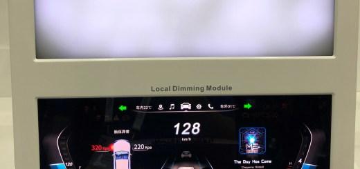 Tianma-local-dimming-display-week