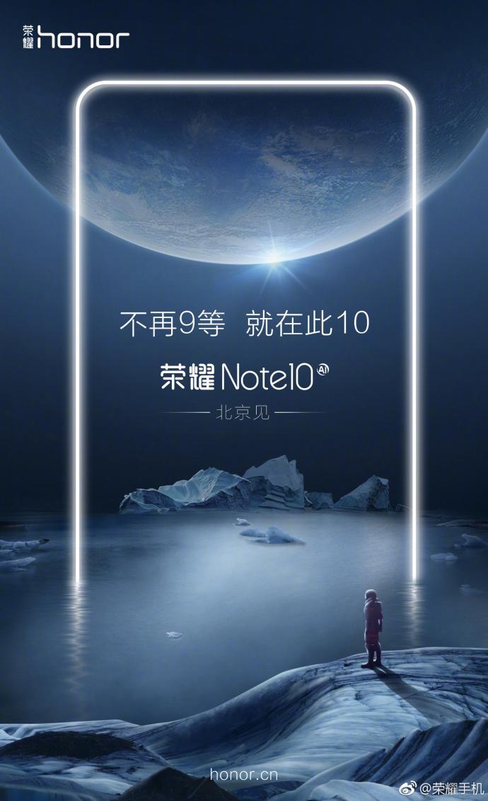 Honor-Note-10-teaser