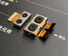 Sony-Xperia-XZ3-dual-camera
