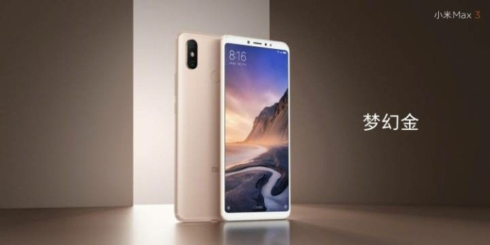 Xiaomi-Mi-Max-3-goud